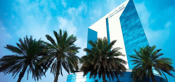 Dubai Chamber of Commerce and Industry SecurOS products-based security system